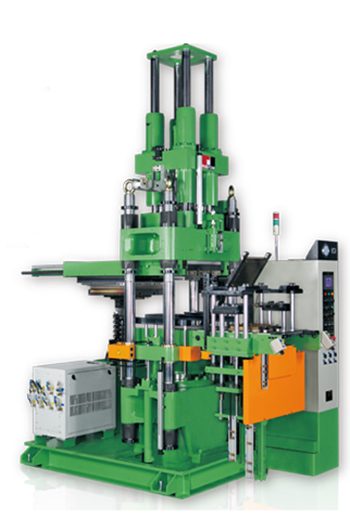 Vertical Type Rubber Injection/Transfer Molding Machine